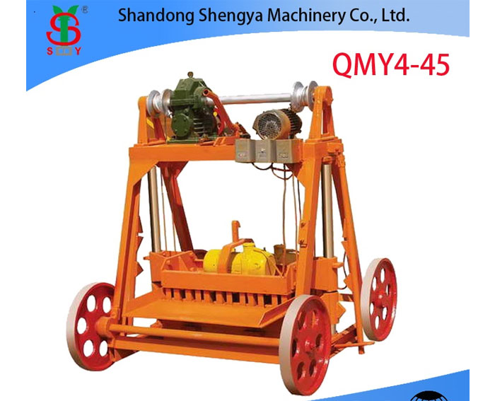 Precautions For The Uses Of The Electric Mobile Block Machine