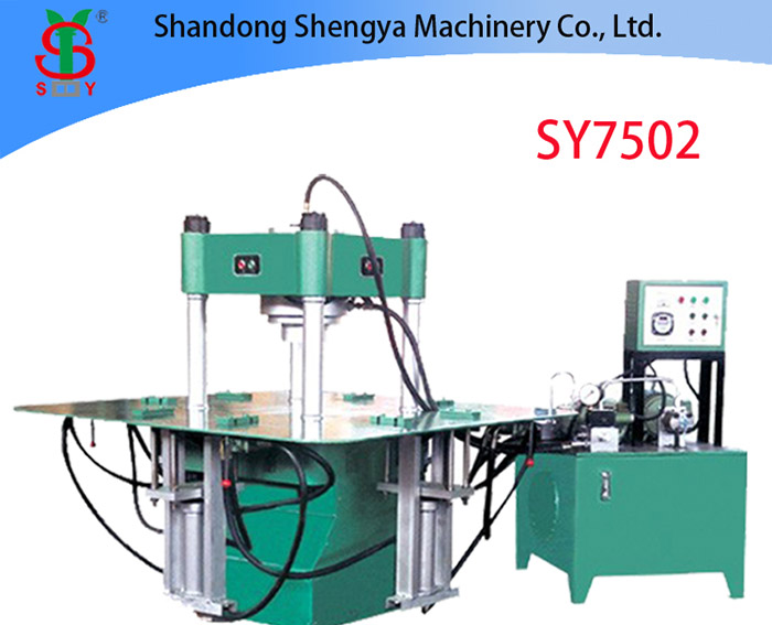 SY7502 Hydraulic interlocking block making machine