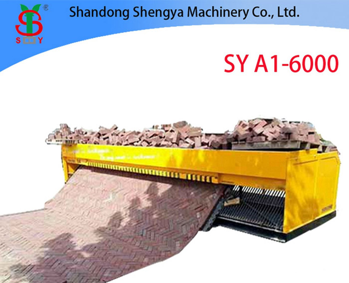 SY6-400, SY5-400, SY4-400, SY3-400 Tiger stone machine; interlocking paving bricks laying machine, interlocking bricks paver machine, pavement blocks paving machine