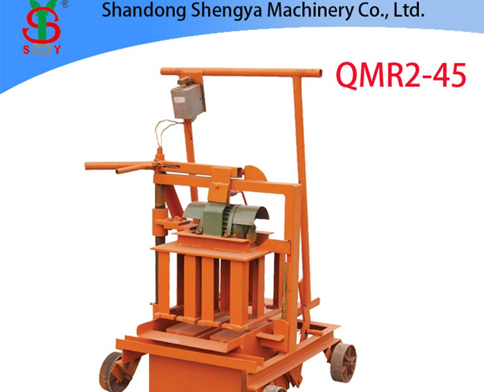 QMR2-45 small mobile concrete block making machine price for business