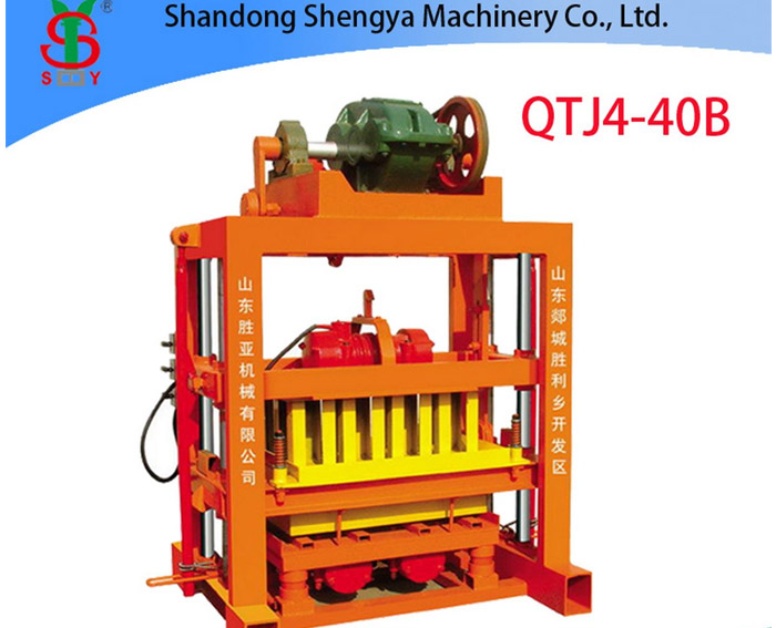 QTJ4-40B Hot sale small concrete block machine of interlocking bricks and blocks