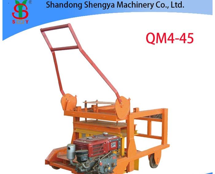 QM4-45 Diesel mobile concrete block making machine