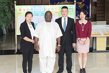 Former Nigeria Ambassador to China