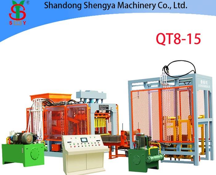 QT8-15 Concrete Brick Making Machine
