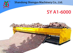 What Is Tiger Stone Machine?